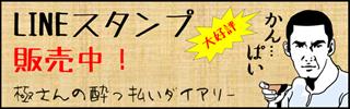 SP_banner_R