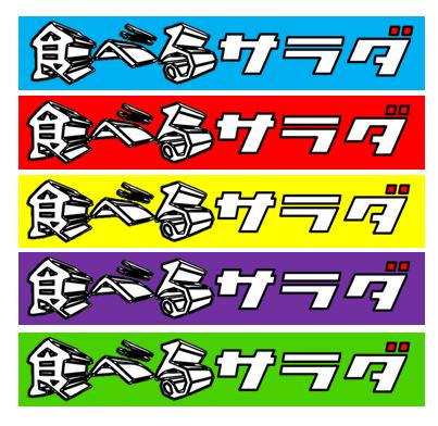logoカラバリ_002