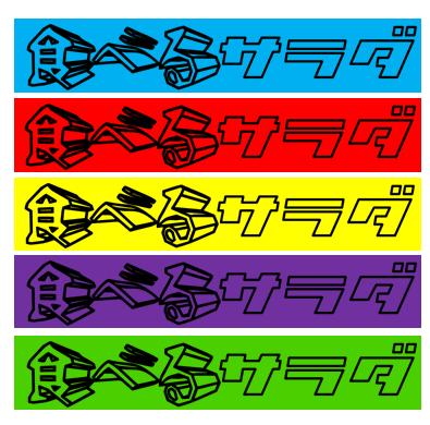 logoカラバリ